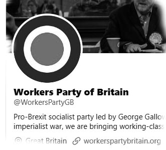 Lalkar ~WorkersParty~ roundel