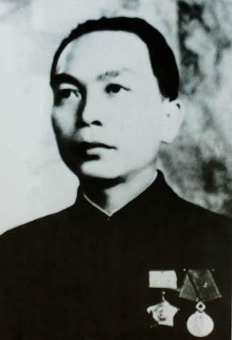 General Giap of Vietnam